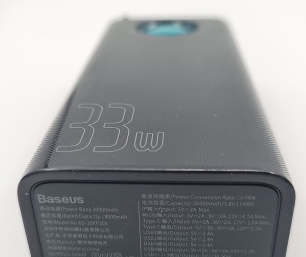 پاوربانک باسئوس مدل BS-30KP303