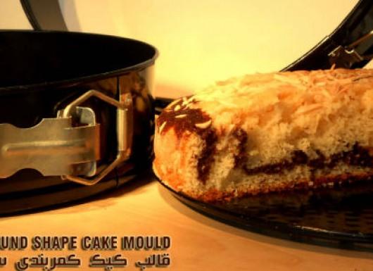 قالب کمربندی 3 تایی کیک طرح مختلف