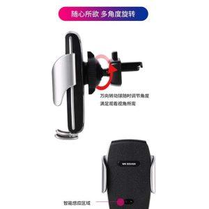 پایه نگهدارنده گوشی WP-U44