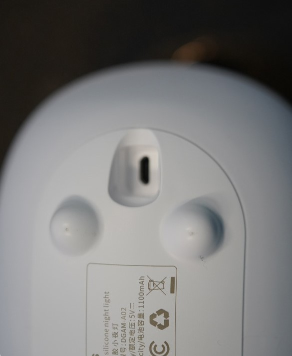 چراغ خواب سیلیکونی بیسوس